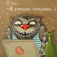 Portrait of a photographer (avatar) Александр Марецкий (Alexander Maretsky)