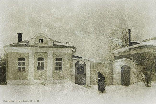 последний, зимний, день, Сборщик