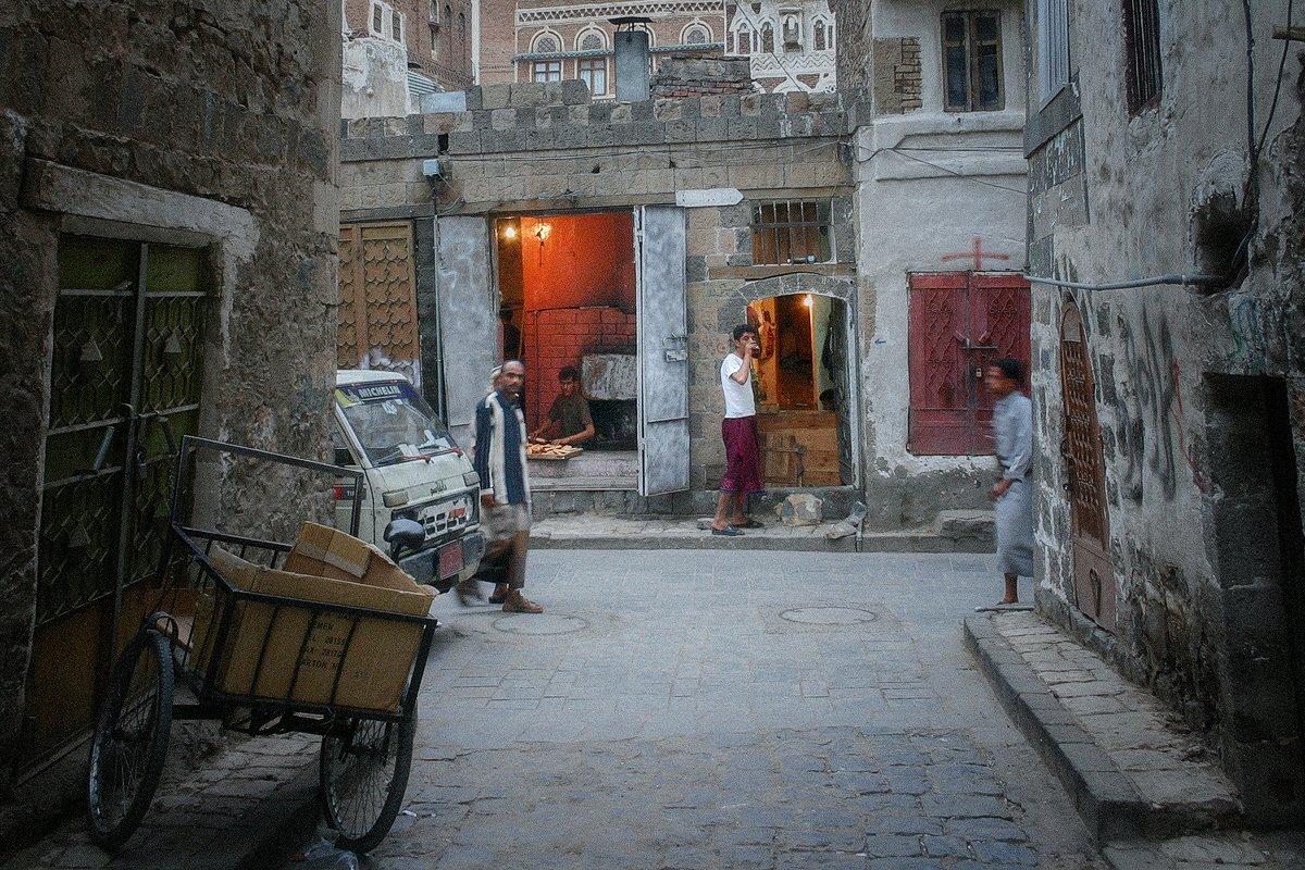 Yemen, Naja Helal