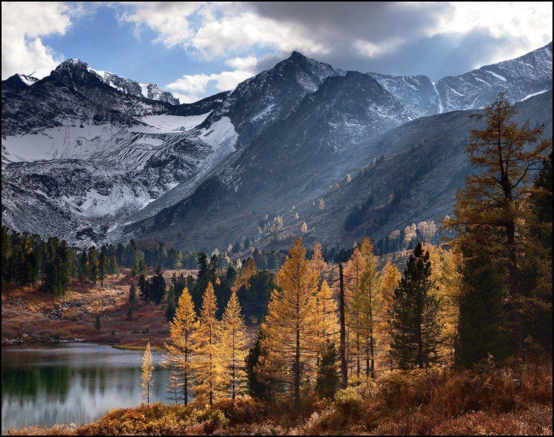 алтай, горы, крепкое озеро, осень, ярославский виталий, Виталий из Н-ска