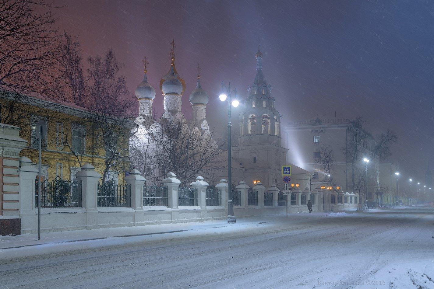 Вечер, Зима, Метель, Москва, Подсветка, Снег, Виктор Климкин