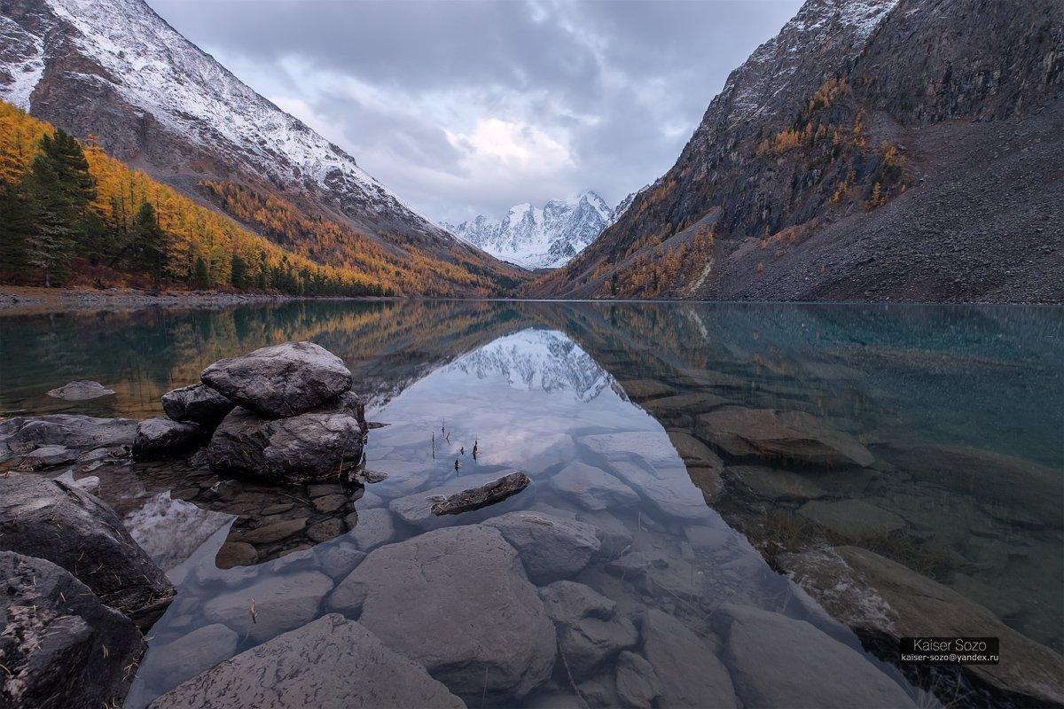 россия, сибирь, горный алтай, шавлинские озера, золотая осень, отражение, горы, лиственницы, Kaiser Sozo