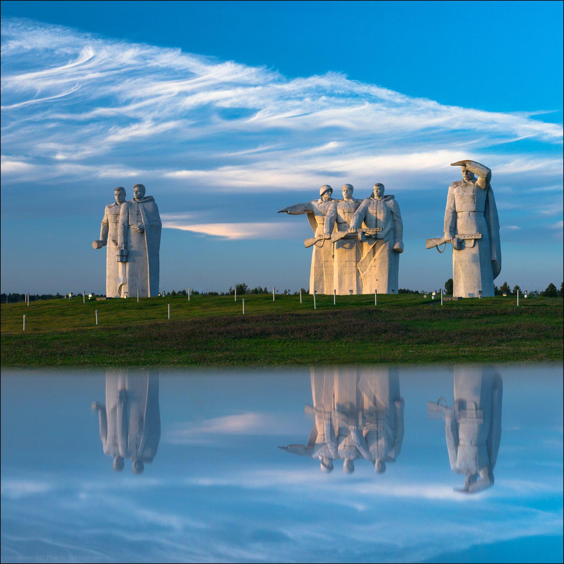 Дубосеково, Волоколамск, Панфиловцы, 28 Панфиловцев, монумент, отражение, облака, солдаты, Юрий Дегтярёв
