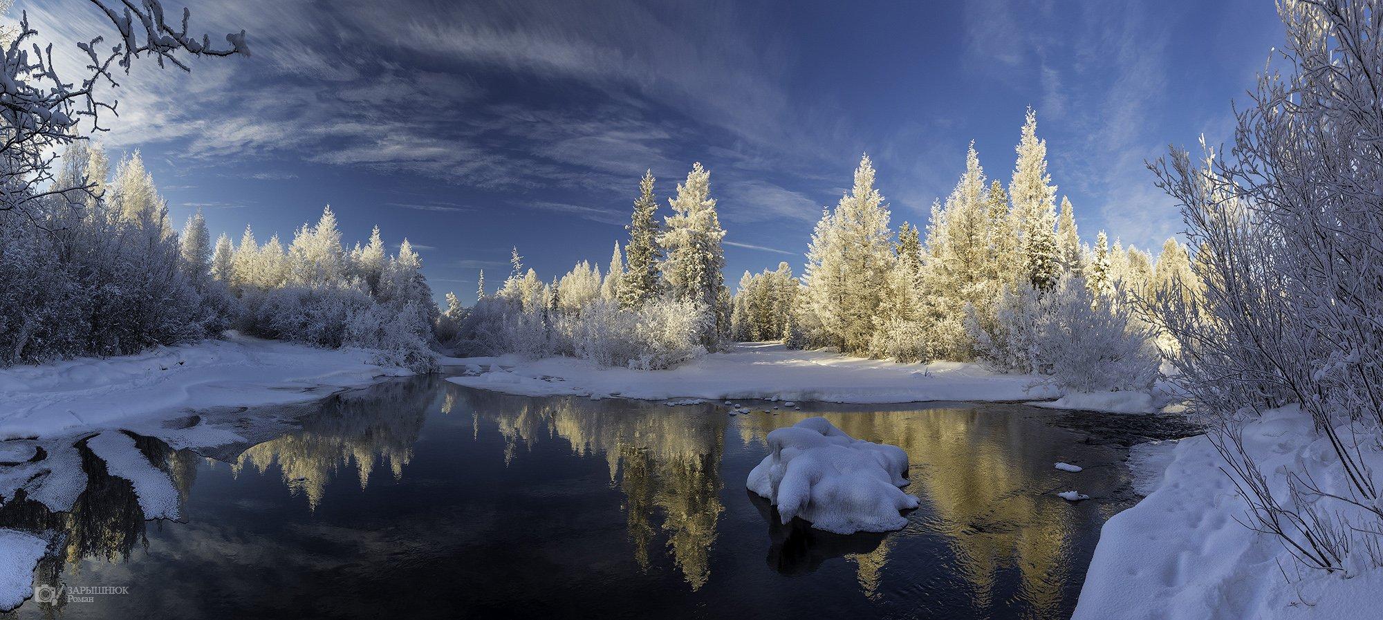 южная якутия, якутия, саха, нерюнгри, зима, снег, иней, река, Зарышнюк Роман