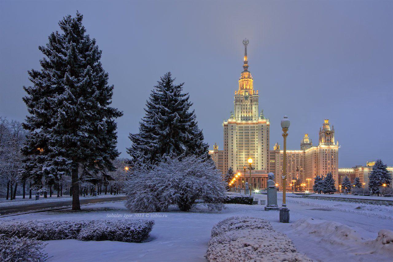 МГУ, зима, Москва, вечер, Moscow State University, winter, Moscow, evening,, Соболев Игорь