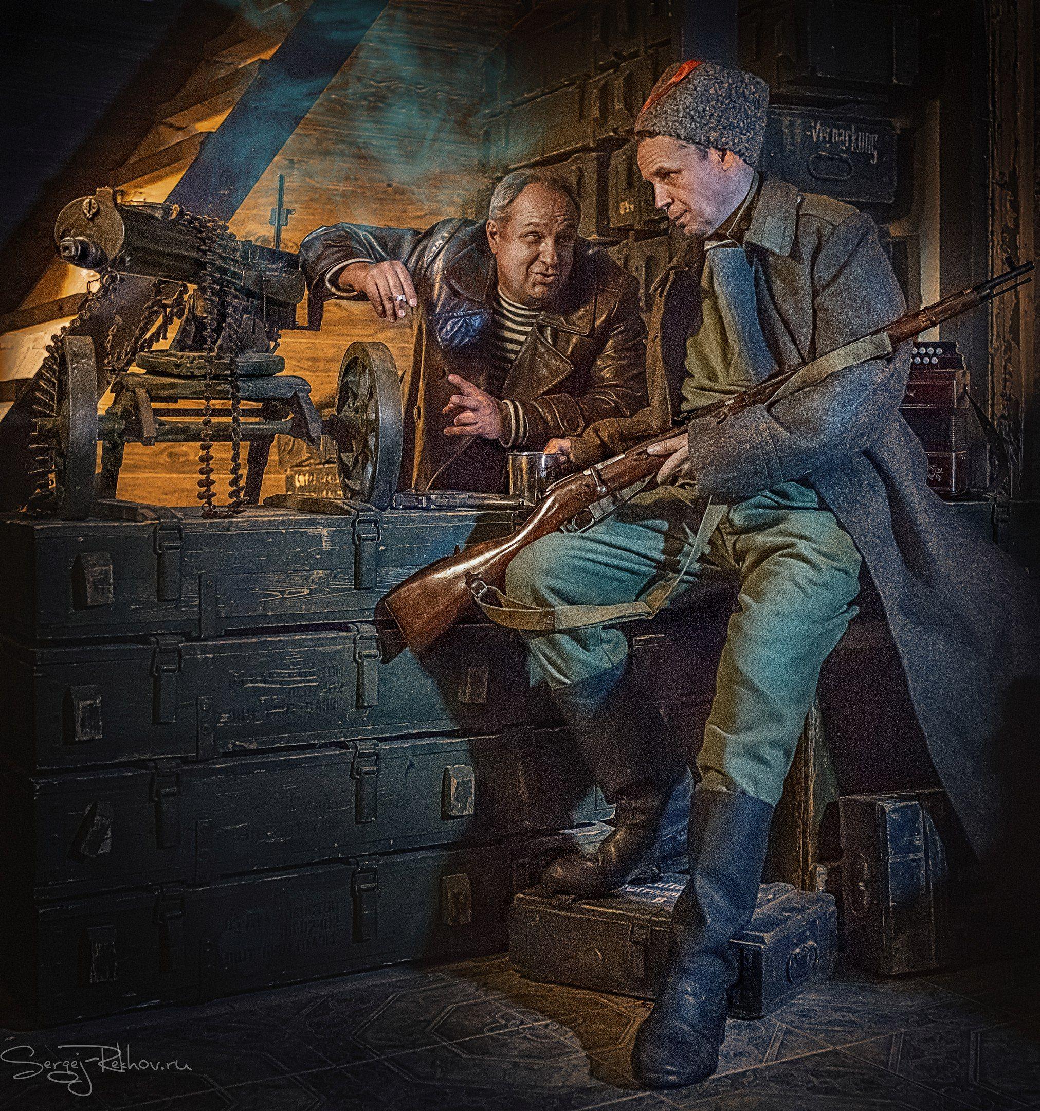революция, революционеры, солдаты, винтовка, оружие, студия, разговор, rekhov, sergejrekhov, Сергей Рехов