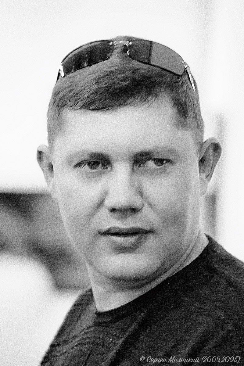 , Сергей Милицкий