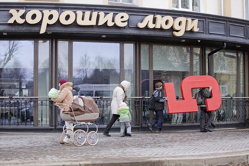 , Максим Юлдашев (maximyuldashev.ru)
