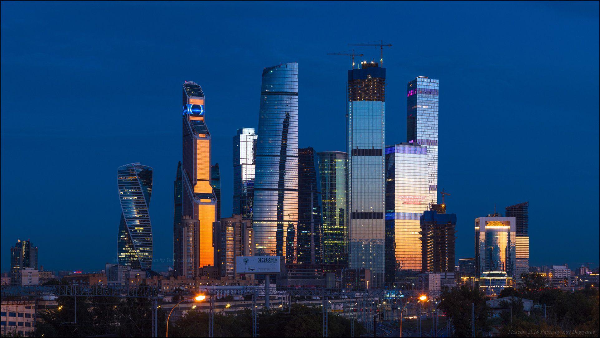 город, Москва, Сити, высотки, небоскребы, закат, вечер, столица, Меркурий, ОКО, Neva, Towers, Федерация, Юрий Дегтярёв