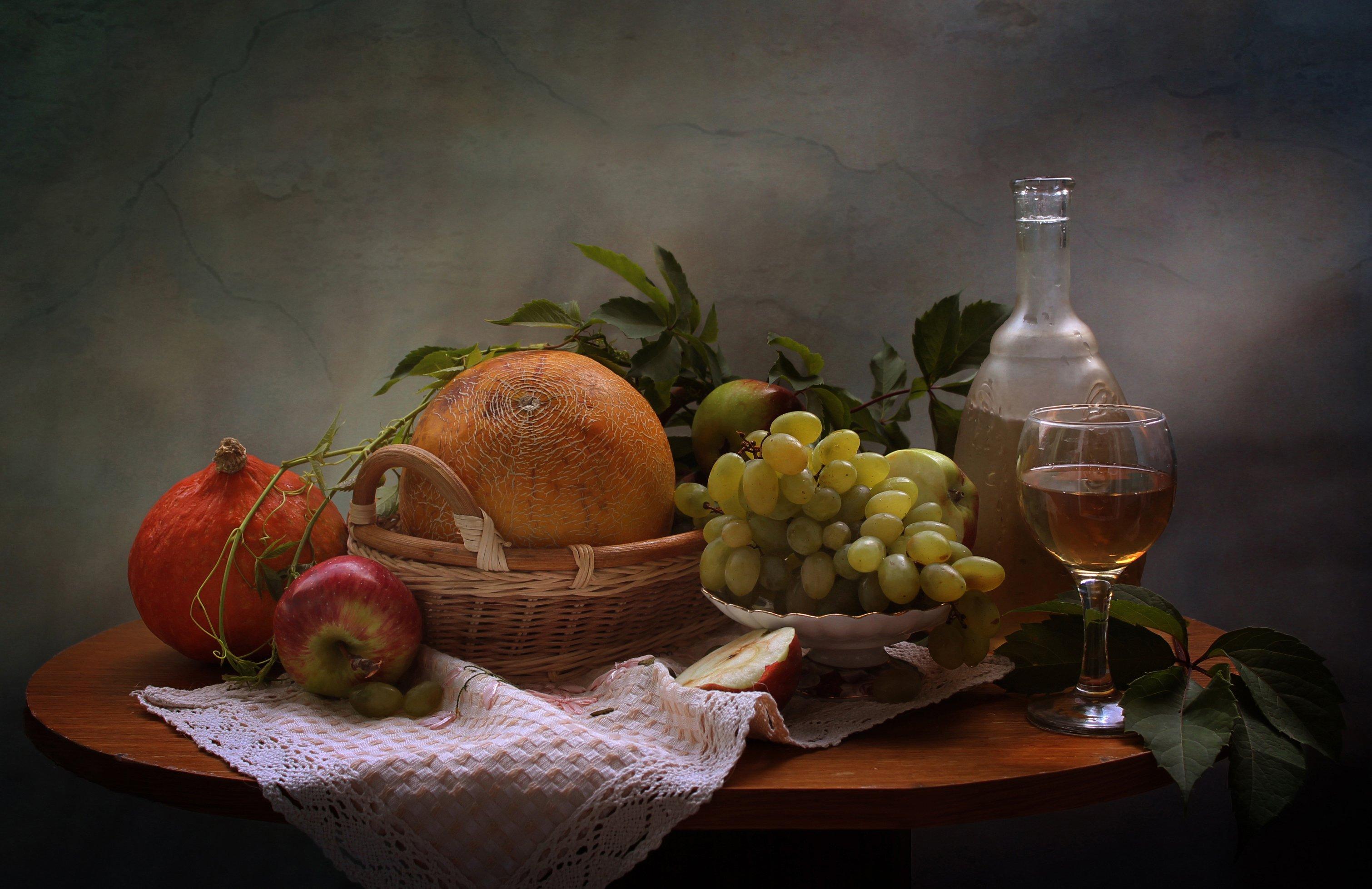натюроморт, осень, фрукты, вино, виноград, дыня, тыква, Ковалева Светлана