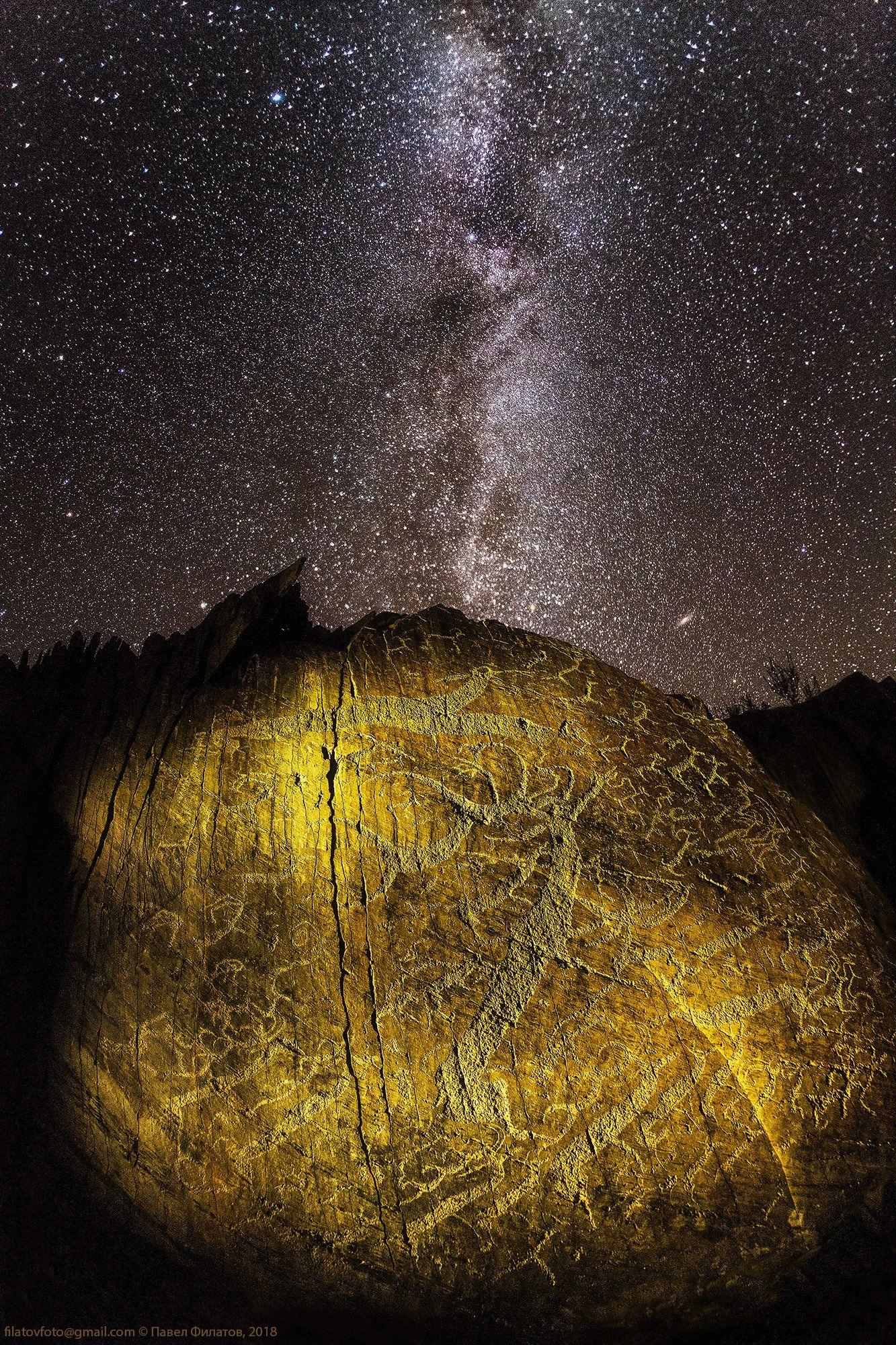 звезды, алтай, чуйская степь, млечный путь, петроглифы, сибирь, Павел Филатов