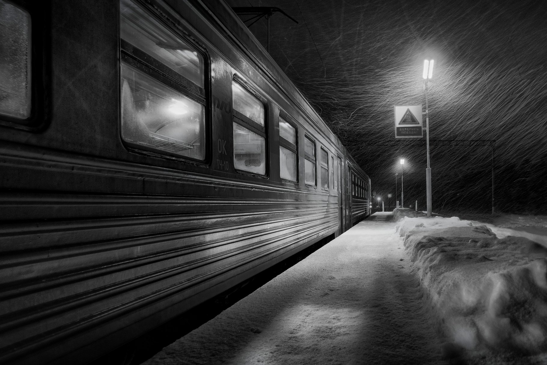 утро,метель,станция,электричка,зима,вагон, Тамара