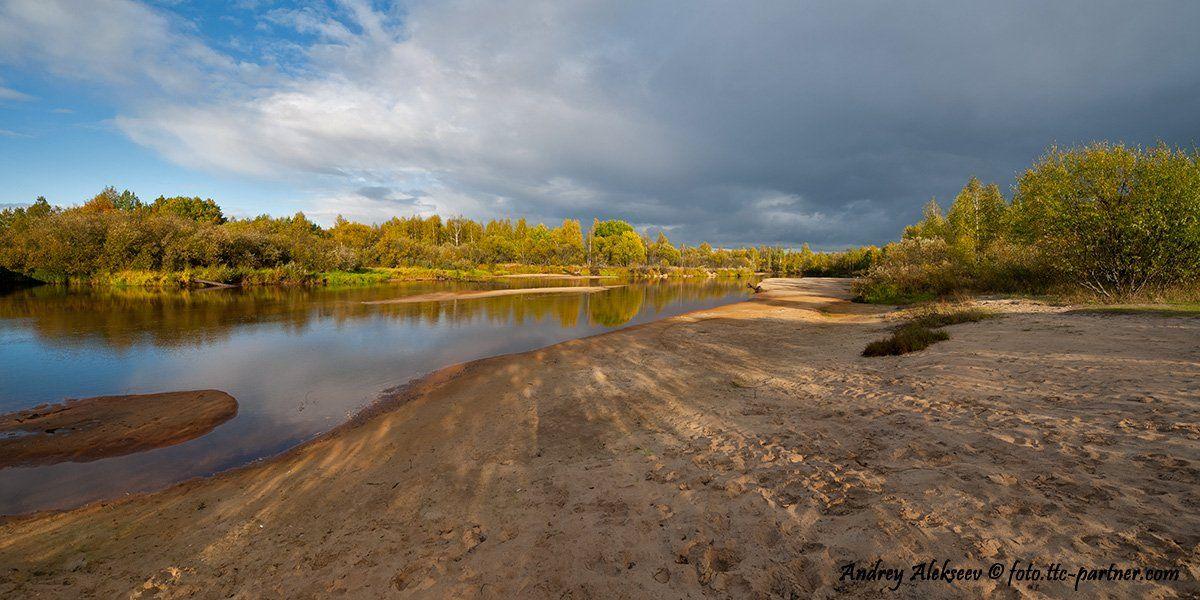 окский заповедник, река пра, осень, лес, облака, отражения, панорама, Андрей Алексеев