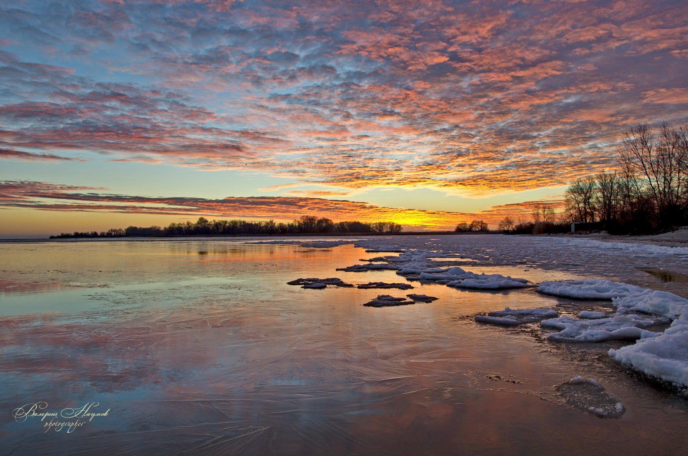 утро, рассвет, река, восход, зима, лёд, снег, отражение, Валерий Наумов