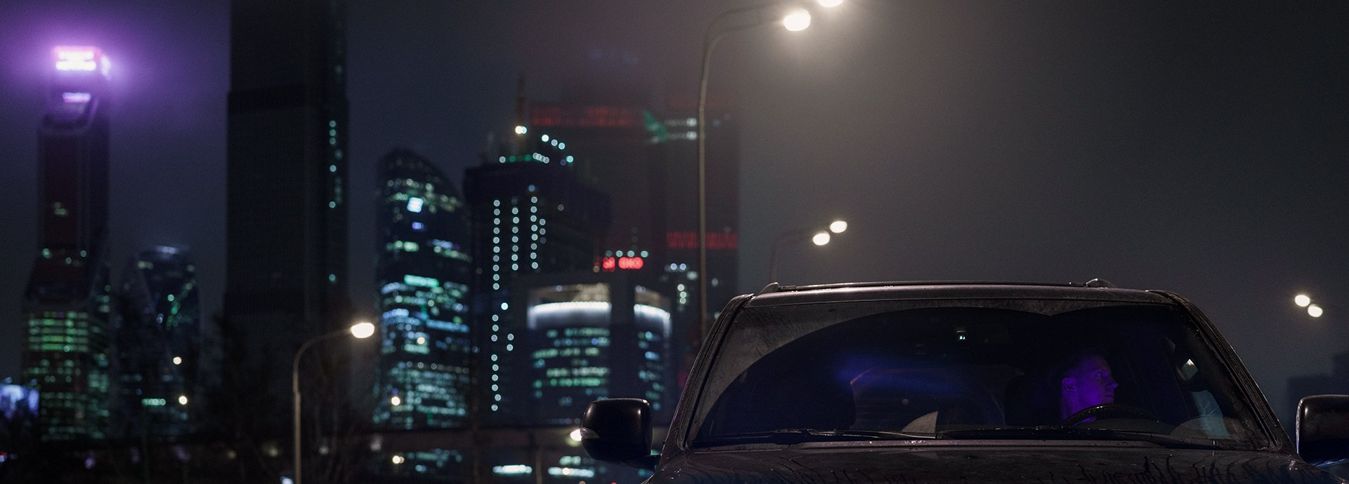 man, city. alone, lonely, lonelyness, night, nightlight, понаехавшие, car, lexus, purple, conceptual, fog, moscow, moscow-city, Роман Филиппов