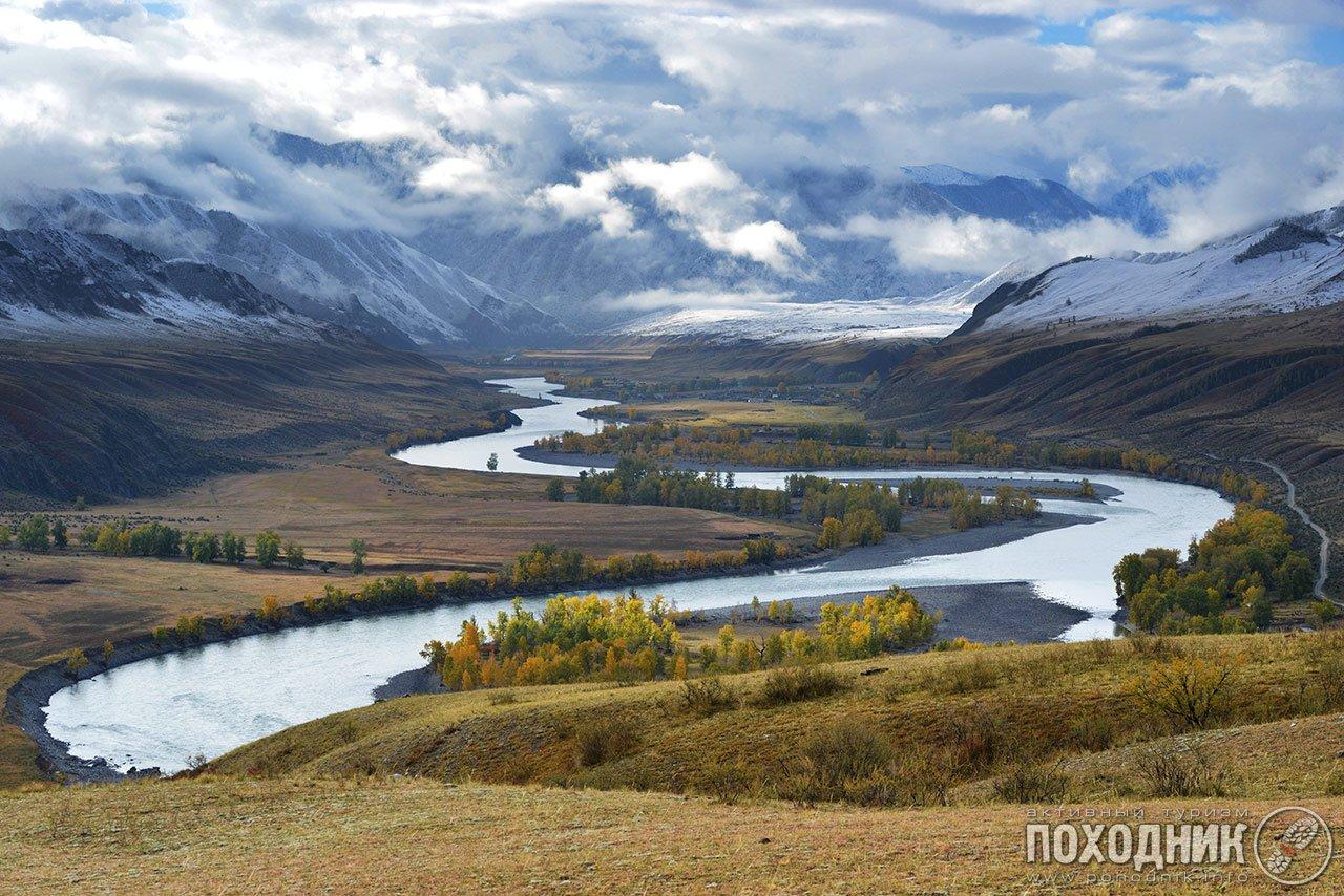 алтай, осень, пейзаж, фото-тур, Походник