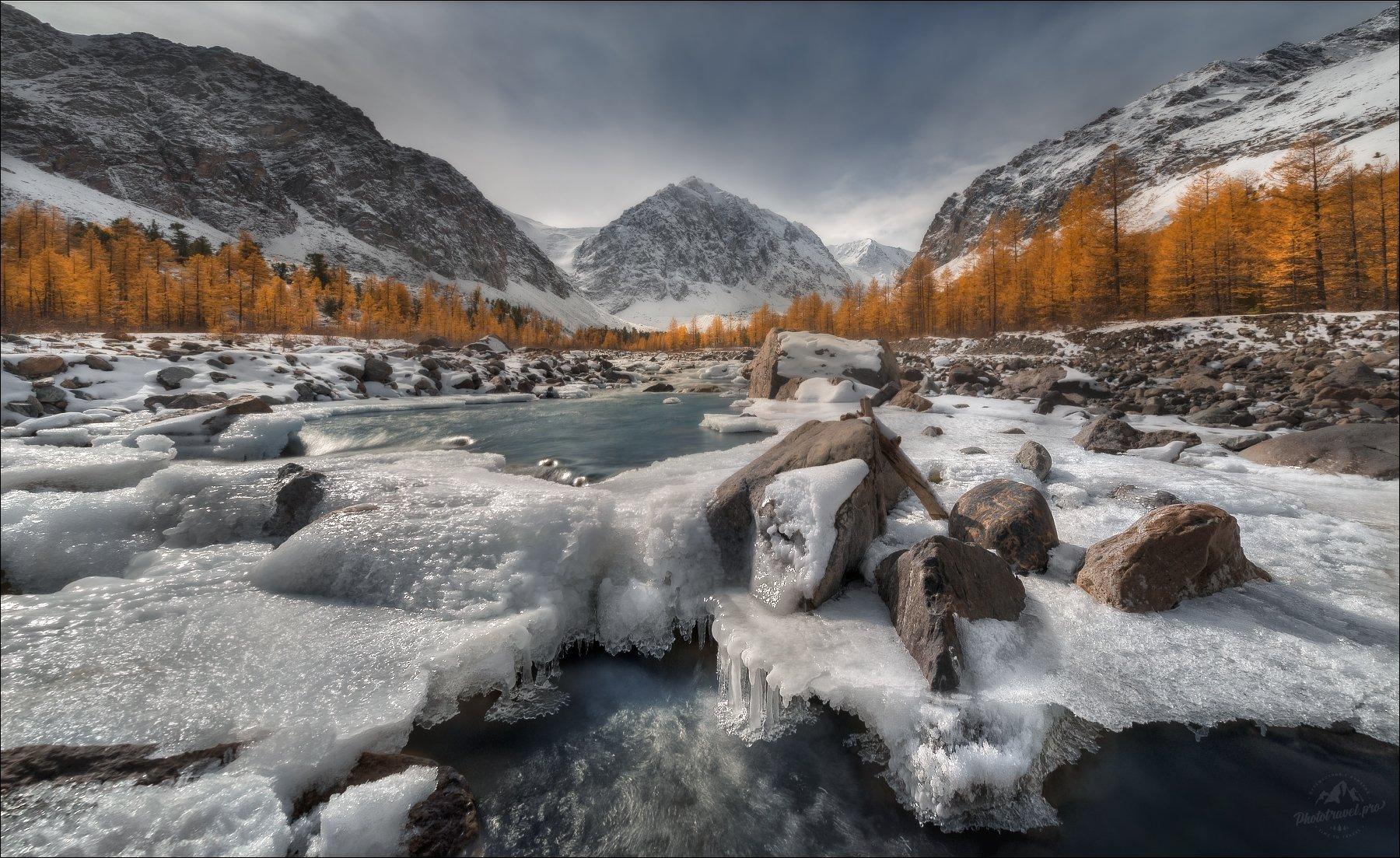 актры, алтай, осень, кара-таш, фототур на алтай, Влад Соколовский
