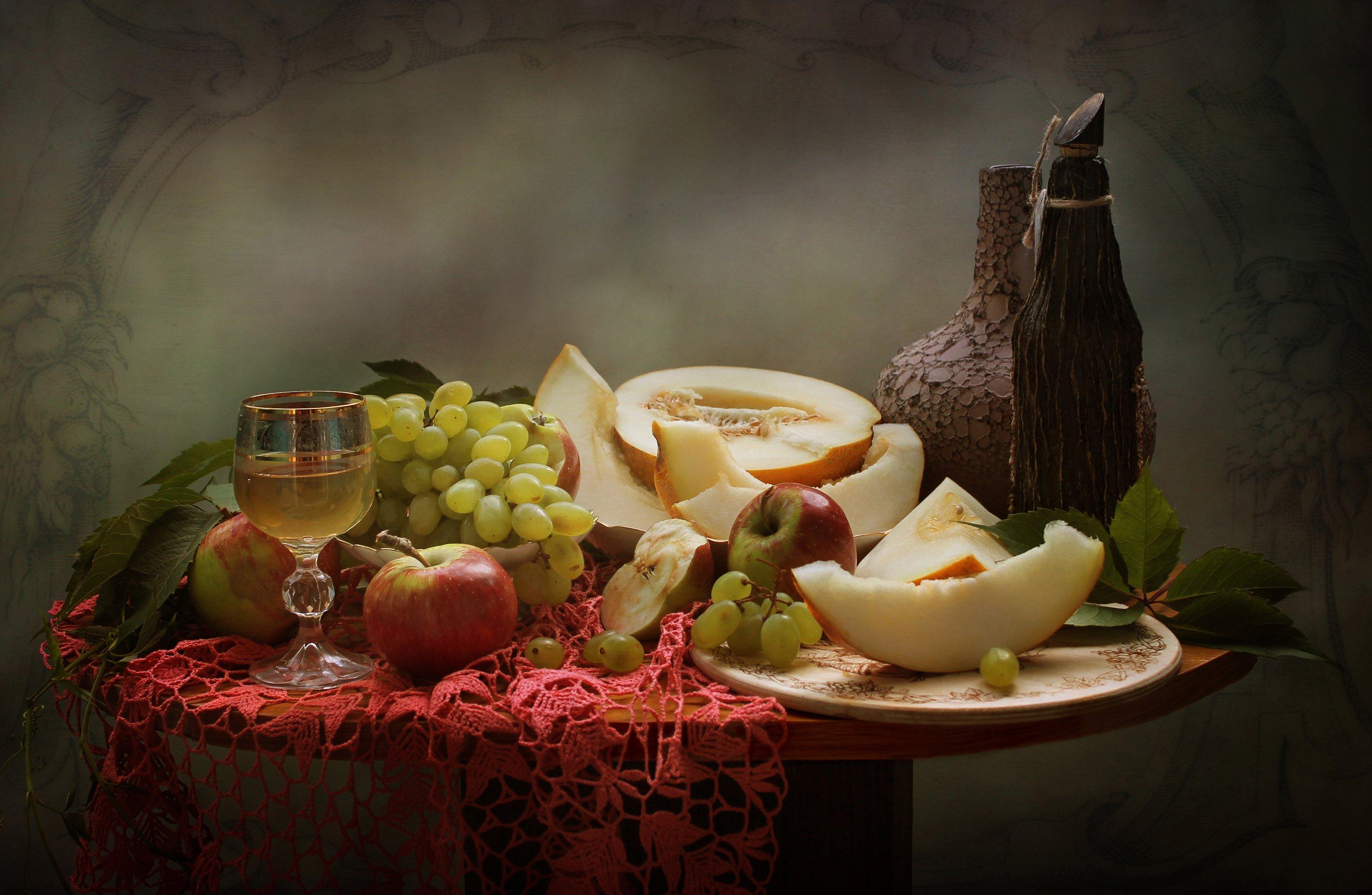 натюрморт, фрукты, кувшин, виноград, дыня, яблоки, бокал, Ковалева Светлана