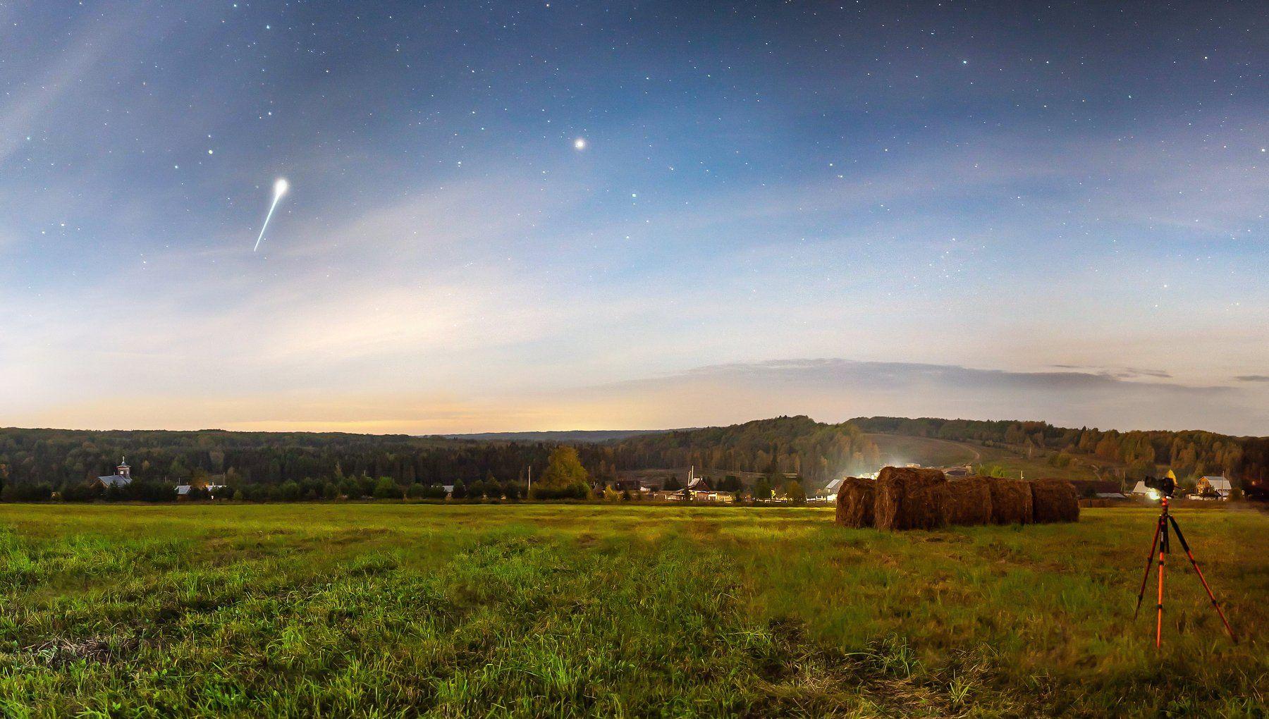 звезды, ночь, астрофото, пермскийкрай, лысьва, Андрей Козлов