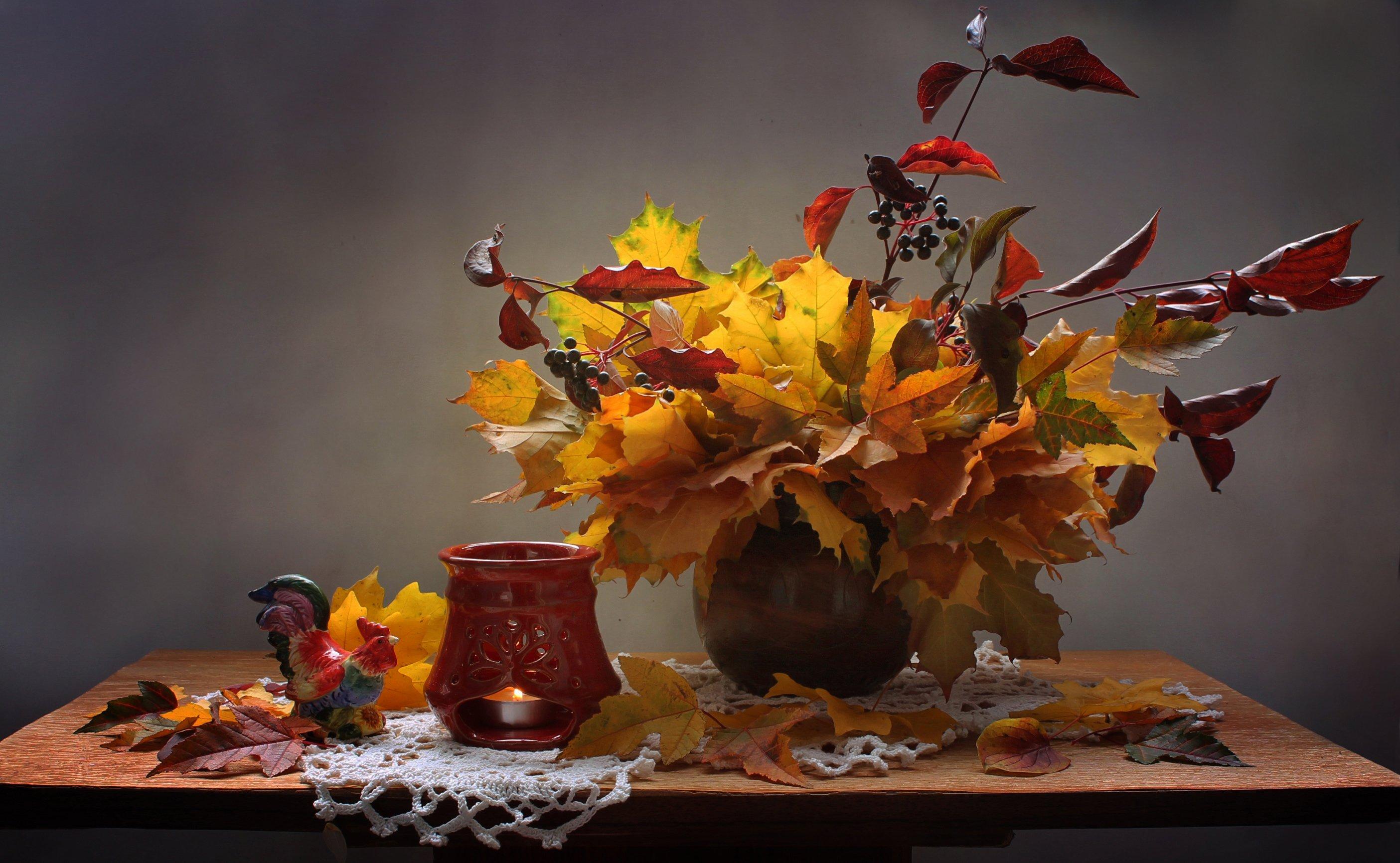 натюрморт, осень, листья, подсвечник, керамика, петушок, Ковалева Светлана
