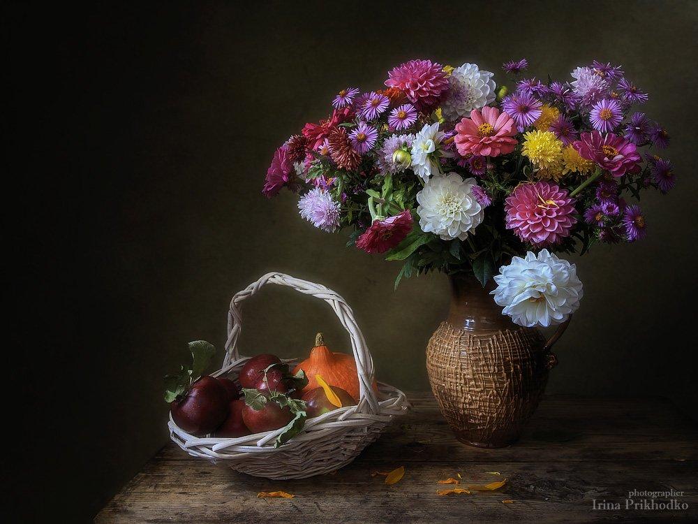 натюрморт,осень, ретро, букет, яблоки, Ирина Приходько
