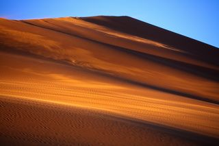 Песочный градиент