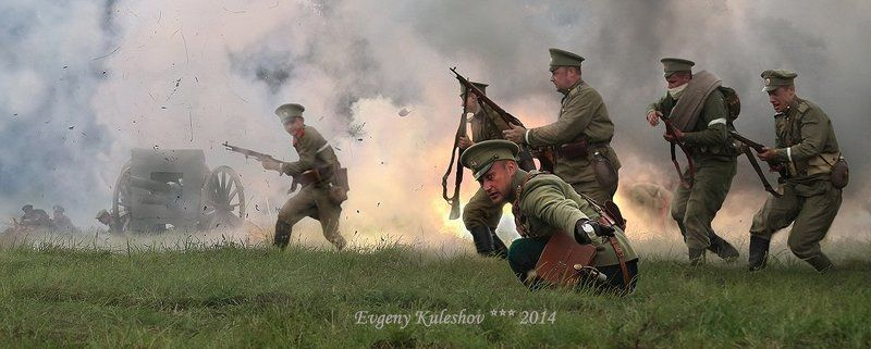 1914 год...photo preview