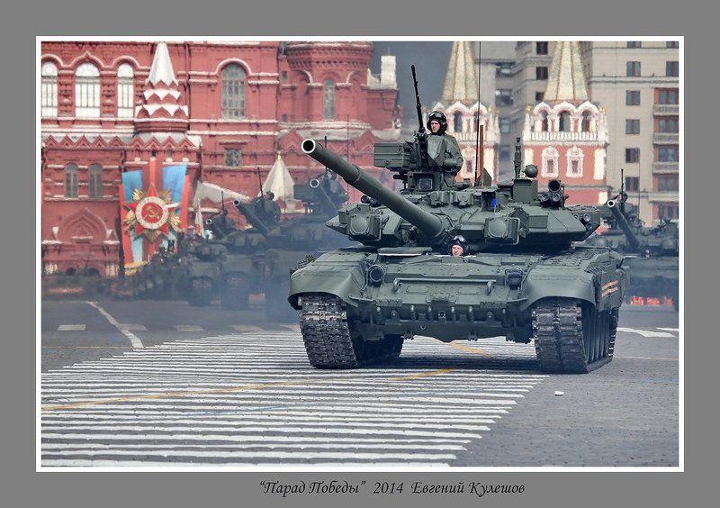 Парад Победыphoto preview