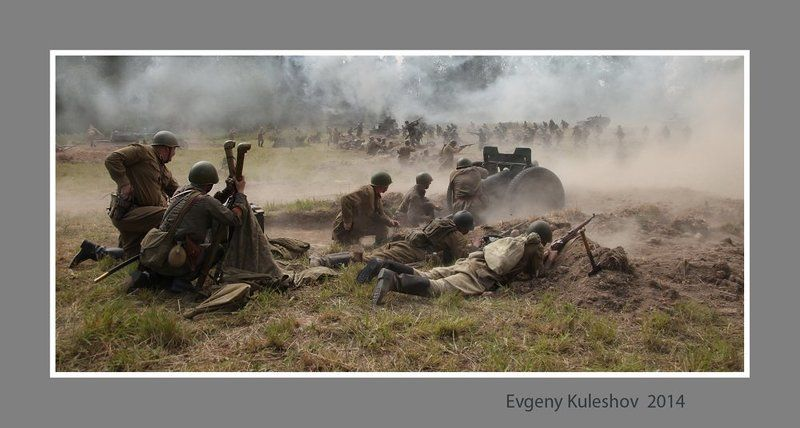 1941-1944...photo preview