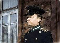 Инженер-капитан службы тяги... (1943)