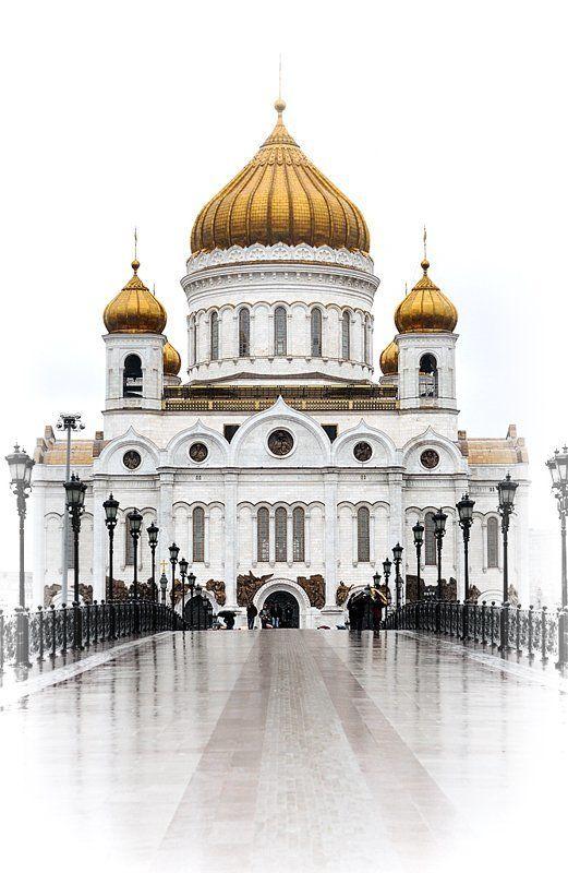 Храм Христа Спасителя \