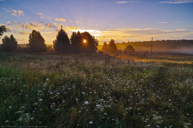 Рассвет близ Слободыphoto preview