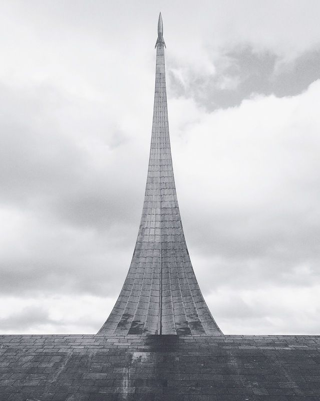 Никола, Russia