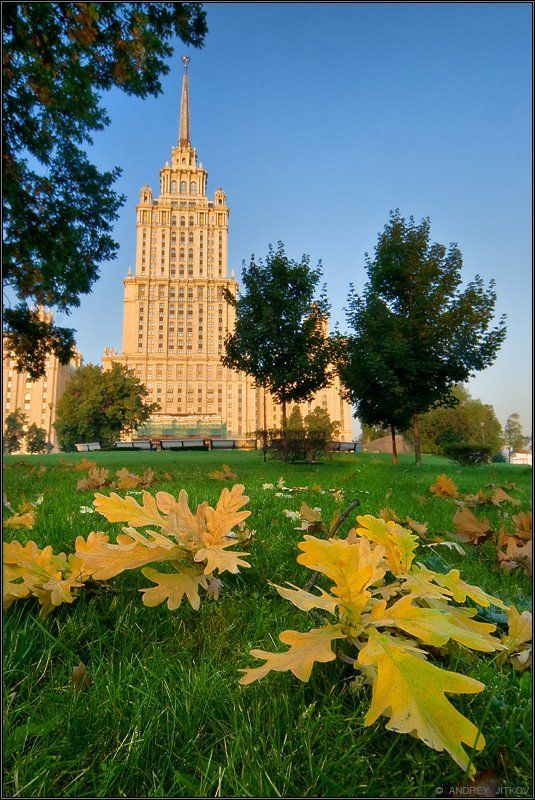 москва, город Осенняя \