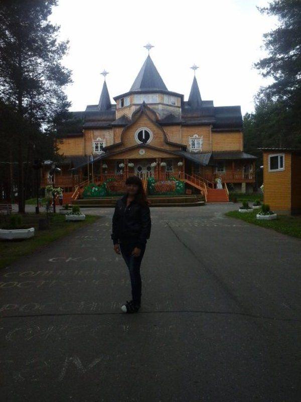 ольга, Russia