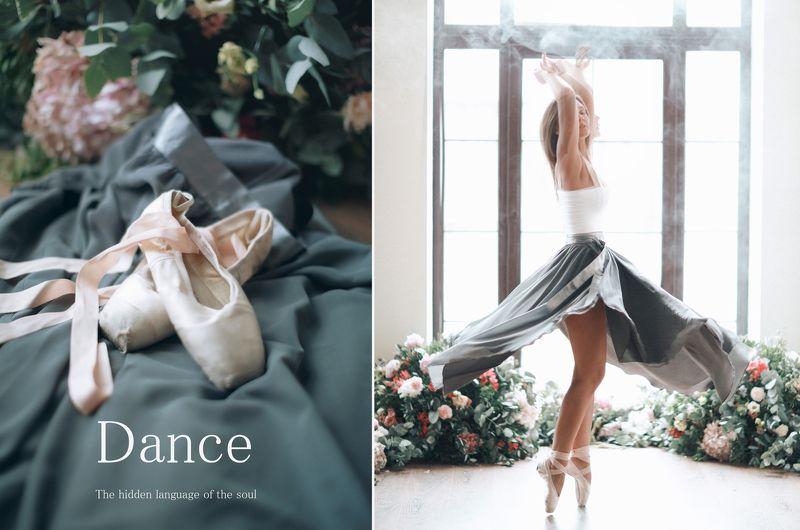 танец, The hidden languagephoto preview