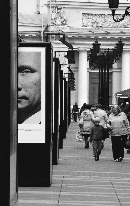 Дина, Russia