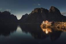 Норвежский вечер