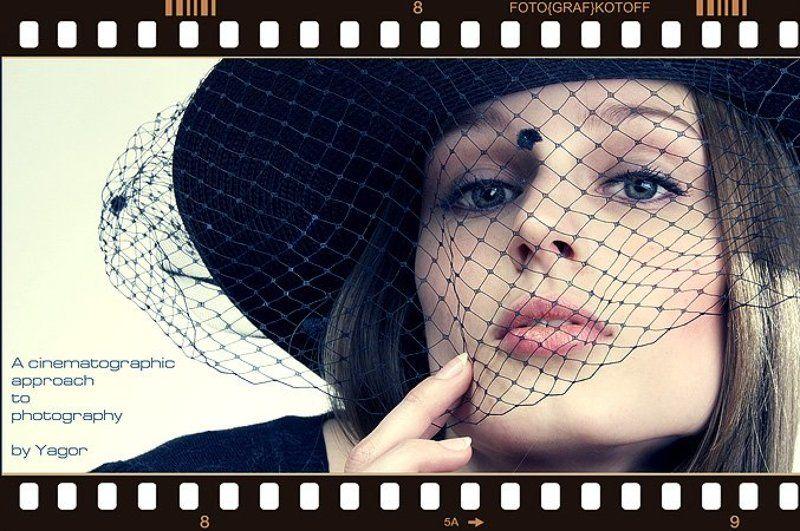 пленка, кино, шляпа Кинематографический подходphoto preview