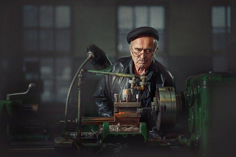 Степанычphoto preview