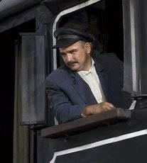 Иван Иваныч...