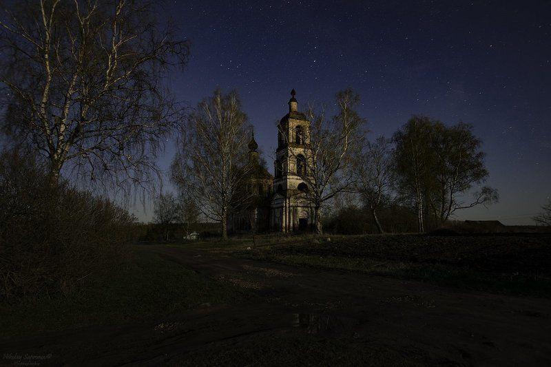 березы, ивановская область, ивановское, май, православные храмы, россия, сельский храм, храм, звезды, ночной пейзаж, ночь \
