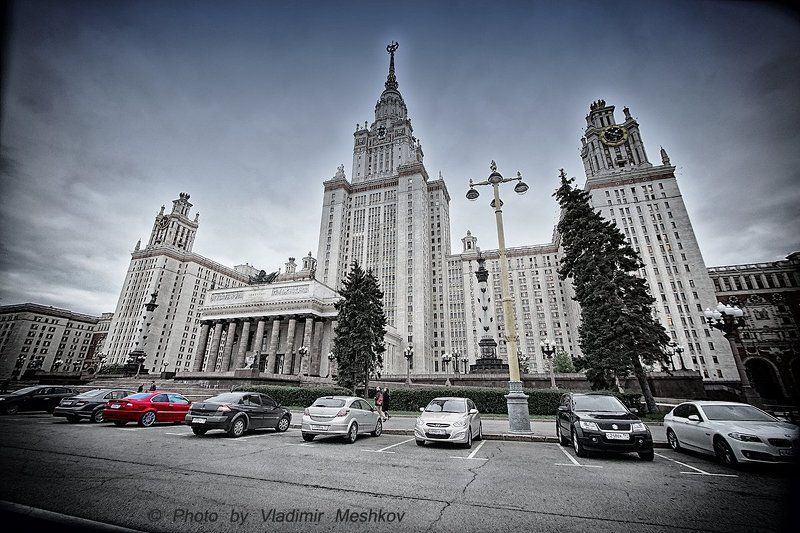 Московский Государственный Университет. Moscow State University.photo preview