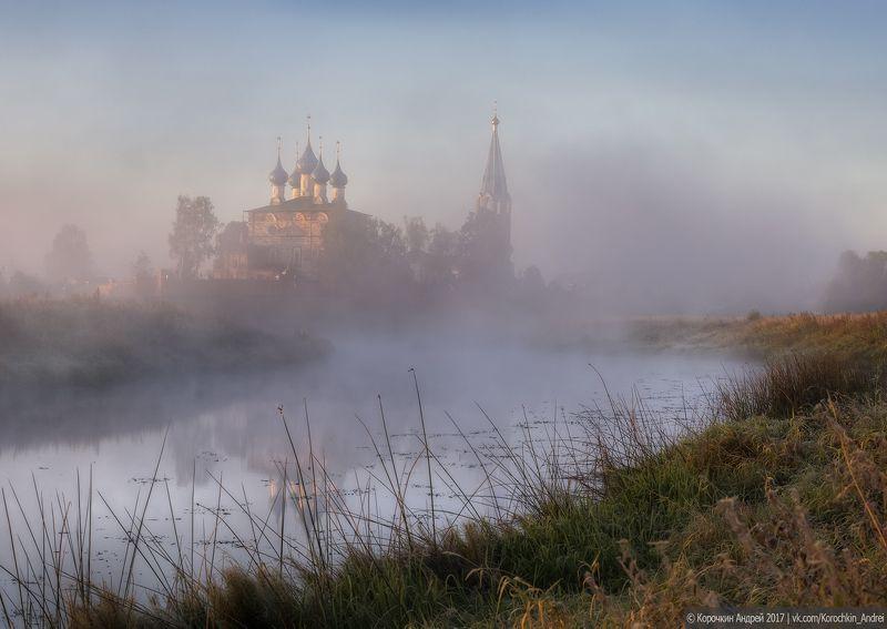 Туманные перспективы...photo preview