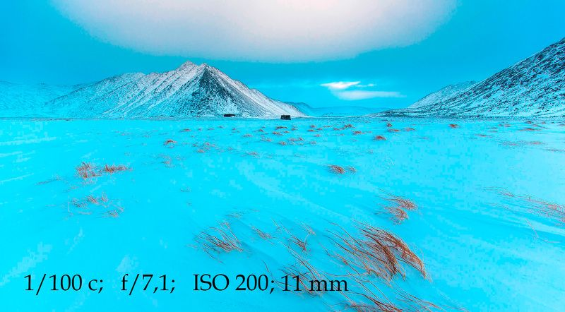 Canon EF 11-24mm f/4L USM Иллюстрации с теста. Приполярный Урал.photo preview