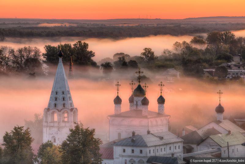 Тумана река...photo preview