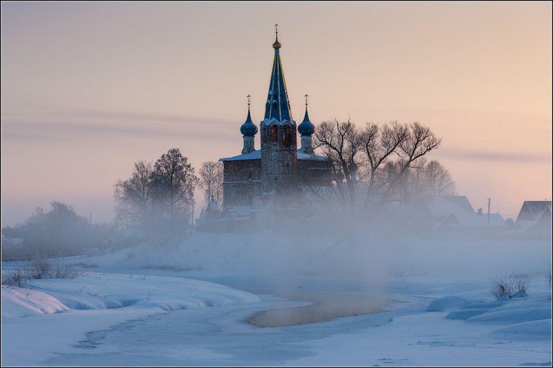 россия, ивановская обл, дунилово Холодное утроphoto preview