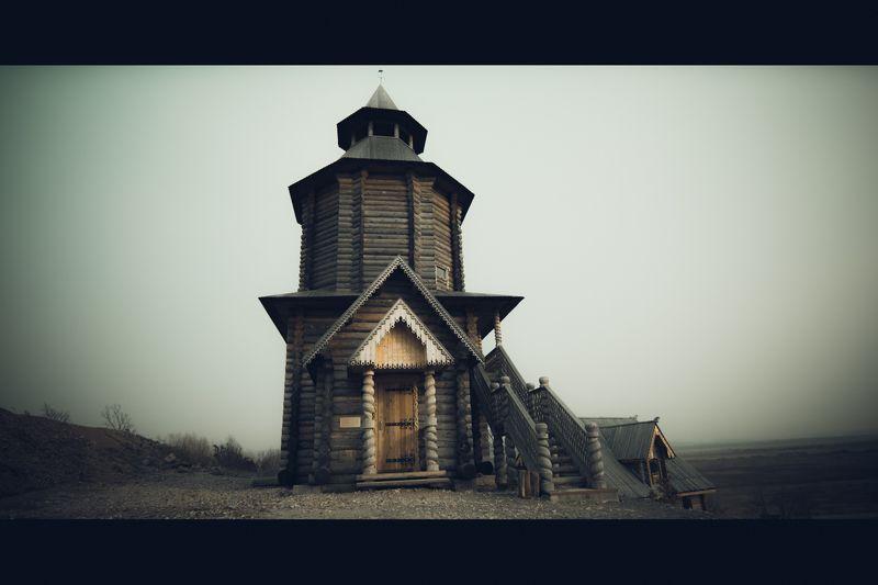 Сторожевая башняphoto preview