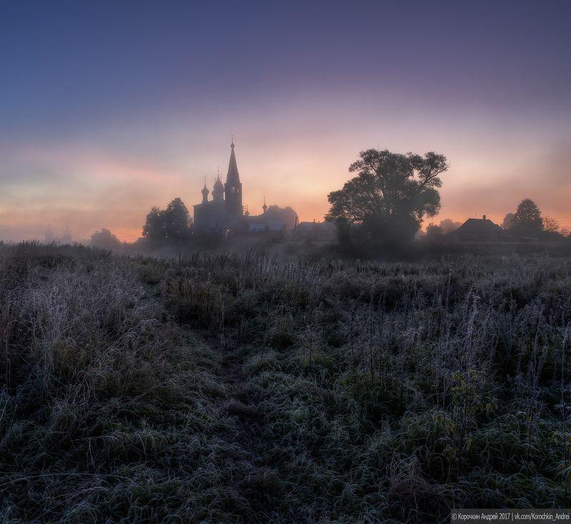 Морозное осеннее утро...photo preview