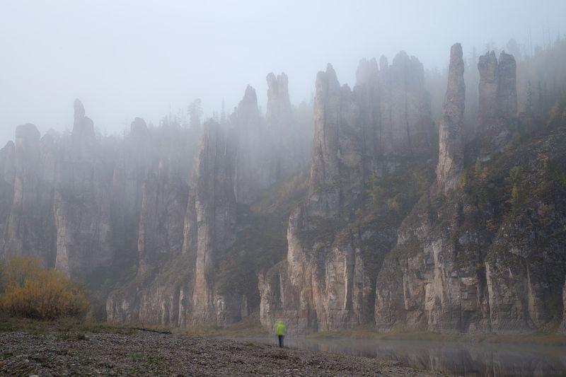 Якутский туманphoto preview